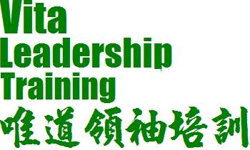 Vita Leadership Training